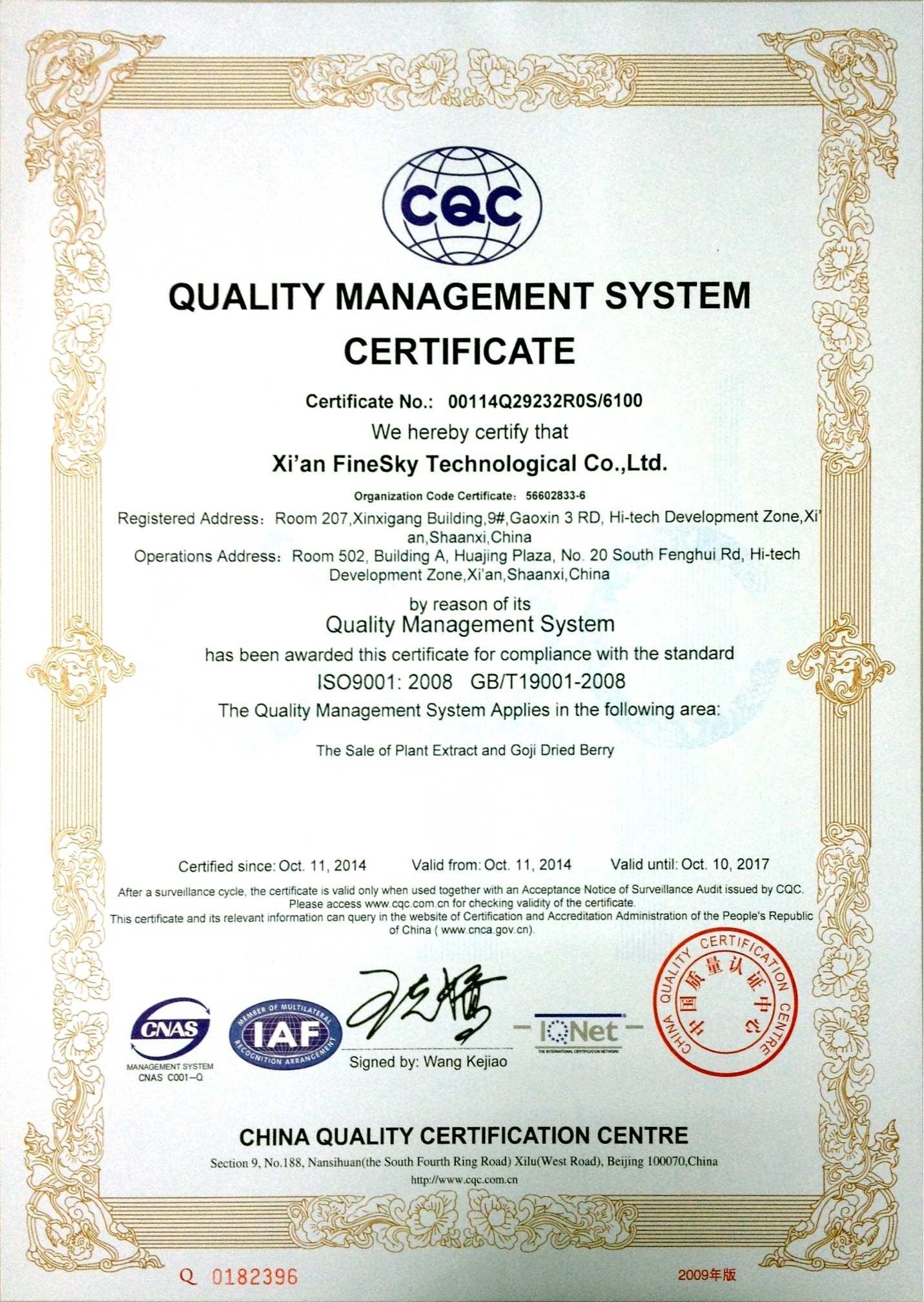 Finesky SO-9000 certificate